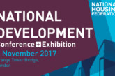 The all new National Development Conference and Exhibition 2017