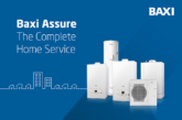 Launch of Baxi Assure offers the complete home service for social housing providers